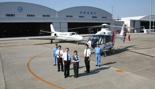 航空事業   中日本航空株式会社